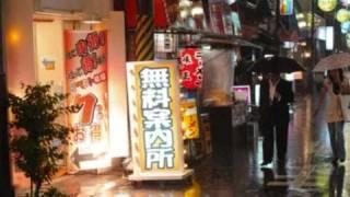 dj fleisch vom grill - tokyo