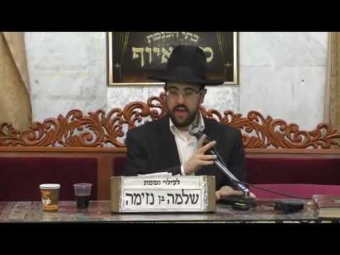 """הרב מאיר אליהו שליט""""א- הגדה של פסח"""