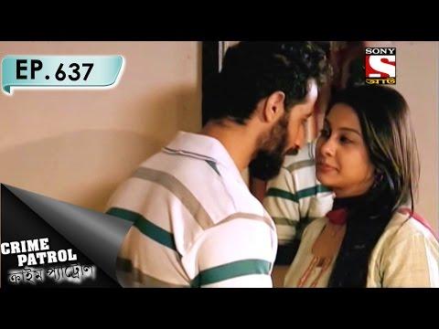 Crime Patrol - ক্রাইম প্যাট্রোল (Bengali) - Ep 637 - Dam Fist- 8th Mar, 2017