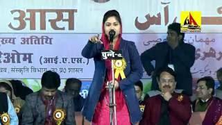 Rukhsar Balrampuri Latest Gorakhpur Mushairah 2016