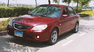 تجربة قيادة و عرض سيارة هايما فاميلى -test drive and showcase of Haima family car