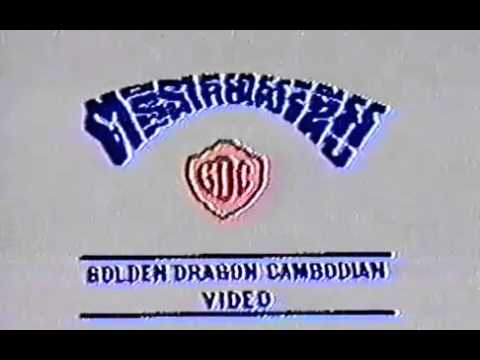 VHS Companies from the 80's #331 GOLDEN DRAGON CAMBODIAN ... | 480 x 360 jpeg 13kB