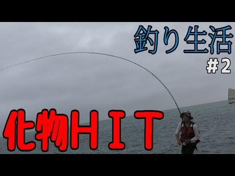 【0円生活】無人島で釣り生活 【サバイバル】 #2