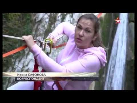 ТВ Звезда