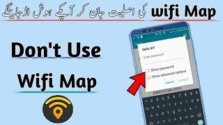 WiFi Map Don't Use screenshot 5