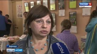 Барнаульский приют «Ласка» отпраздновал день рождения