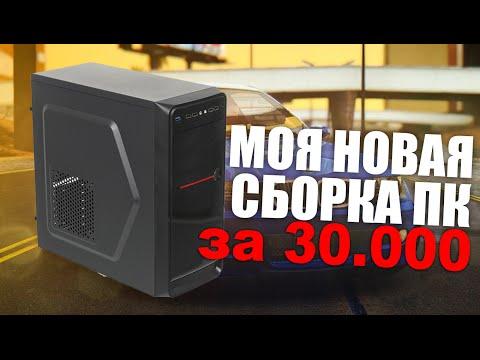 Crysis 4 Скачать игры через