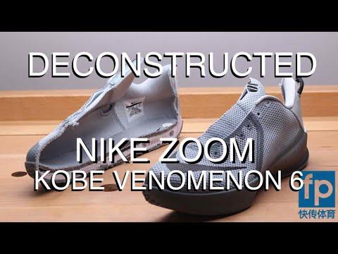 info for 5efea 47d18 DECONSTRUCTED  NIKE ZOOM KOBE VENOMENON 6