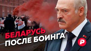 К чему ведёт новое белорусское обострение? / Редакция