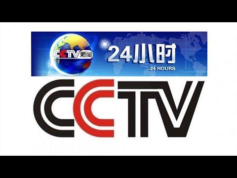 CCTV13 中央台新闻24小时 05.08.2019 China News
