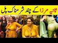 Sania Mirza Practice Match Tennis SD - YouTube