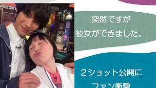 関連動画 福士蒼汰が言いづらいことを英語風に言う!w https://www.yout...