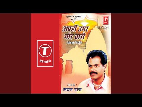 Ek Baat Mori Sajni Gathiyal Chunriya Mein