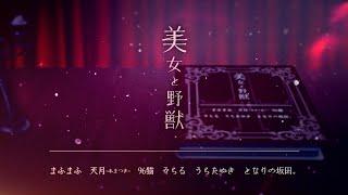 まふまふ@6/22まふまふワンマン西武ドームさんの動画キャプチャー