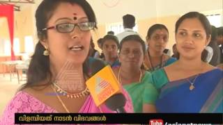Traditional food prepared for M M Mani by School students in Idukki