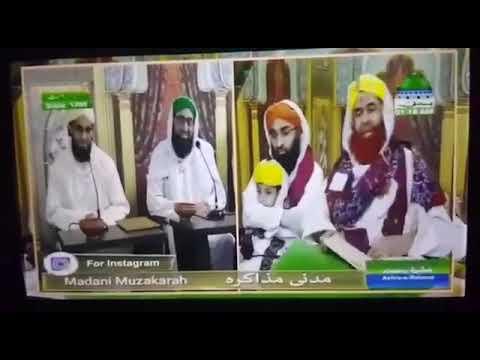 Bappa Ilyas Qadri Speaking English   Funny English by Bappa Ilyas Qadri