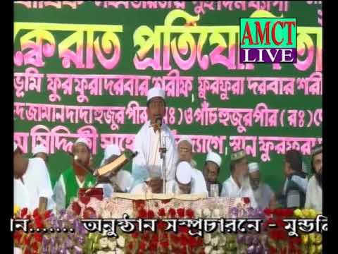Qari Saifullah Mollah