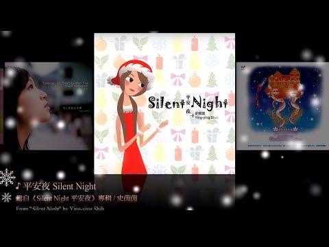 來自風潮音樂的祝福~聖誕音樂超精選 /  Christmas Songs Playlist Super Collection ~Best Wishes From Wind Music