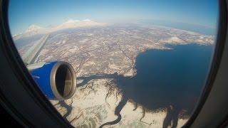 Путешествие На Камчатку. Trip To Kamchatka.