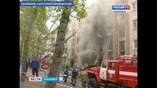 Вести-Хабаровск. Взрыв газа на улице Даниловского