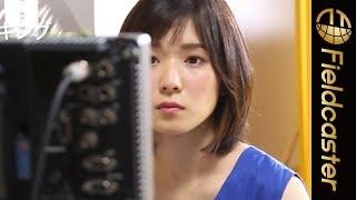 【メイキング】松岡茉優のギャップのある表情