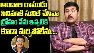 Hero Akash about Comedian Sunil Cheating | Actor akash interview | Friday poster