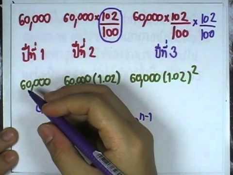 เลขกระทรวง พื้นฐาน ม.4-6 เล่ม3 : แบบฝึกหัด4.1.4 ข้อ14