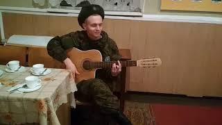 Паша (cover Ярмак - Привет, армейка, я солдат ) аккорды под гитару