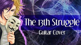 The 13th Struggle Metal Cover【Dysergy】【Metal Remix】