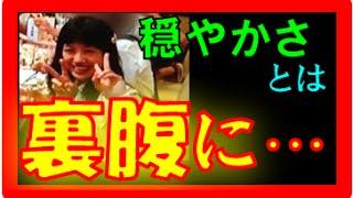 竹内愛美容疑者(25) 【弟を切断し保管!?】 2016年9月13日(火) 千葉県...