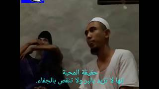 Video VIDEO TERBARU! WALI MAJDUB SUHIBUL BAROKAH HABIB ABU BAKAR GRESIK download MP3, 3GP, MP4, WEBM, AVI, FLV Oktober 2018