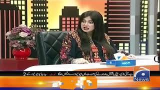 Khabarnaak | Ayesha Jahanzeb | 16th April 2020 | Part 02
