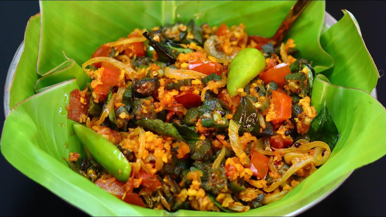 Download വെണ്ടയ്ക്ക ഈ രീതിയിൽ തയ്യാറാക്കൂ, കഴിച്ചാലും കഴിച്ചാലും മതിവരില്ല  Bhindi Fry Roast  Vendakka Recipe