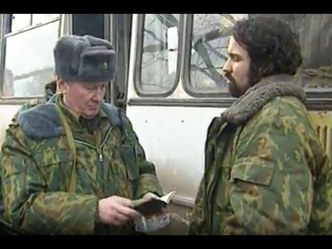02 февраля 2000 г. ЧРИ. Пленные, с. Алхан-Кала. Хаджи-Мурат Яндиев.