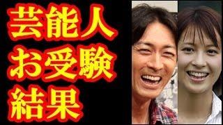 チャンネル登録是非お願いします♪ ⇒ ナイナイ矢部浩之と青木裕子に非難 ...