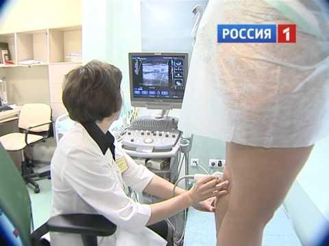 Флебологический центр АНТИРЕФЛЮКС в Москве - врач флеболог