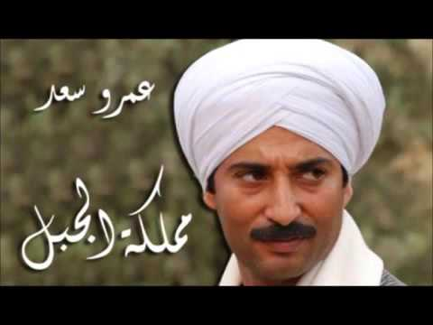 Mp3 Id3 Episode 22 Mamlaket Al Gabal Series الحلقة