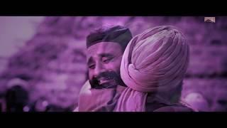 Pind(Full Song) Sardar Mohammad Kulbir Jhinjer New Punjabi Songs 2017 Latest Punjabi Song 2017