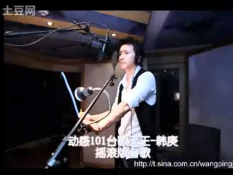 Han Geng 101 Shanghai Radio Song (Rock Version)