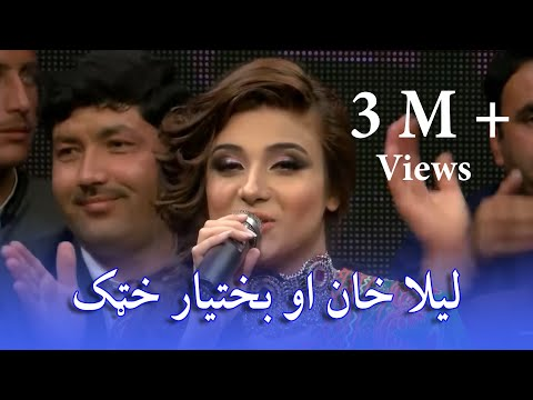 دیره کنسرت - ۸ برخه - لیلا خان او بختیار خټک / Dera Concert - Episode 8 - Bakhtyar and Laila