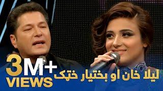 دیره کنسرت - ۸ برخه - لیلا خان او بختیار خټک / Dera Concert - Episode 8 - Bakhtyar and Laila thumbnail