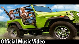 Cover images Stephen Sharer - In My Jeep (Official Music Video)