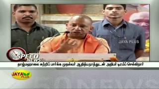விரைவுச் செய்திகள் | இரவு 8 மணி | 22.02.2020 | Fast News | Speed News | Jaya Plus
