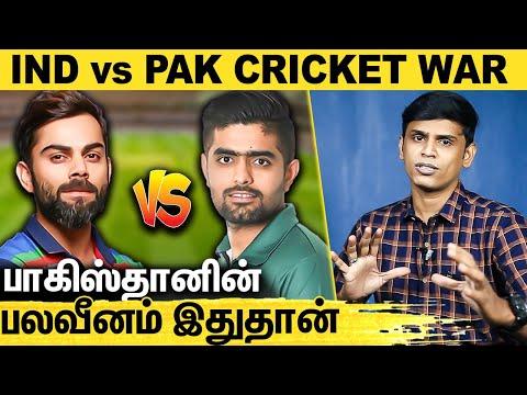 இந்திய அணிக்கு இதெல்லாம் சாதகமாக இருக்கு | IND vs PAK Preview | T20 World Cup 2021 | Dhoni, Virat