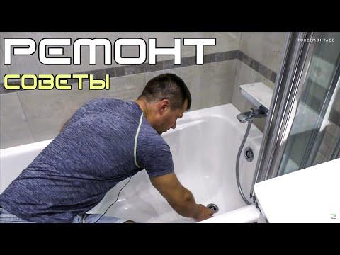 Современная ванная Советы по ремонту санузла Новостройка ЖК Водный