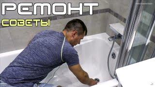 Современная ванная комната - советы | Совмещенный санузел | ЖК Водный