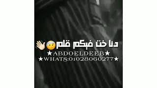 في كلمتين قصتي علي طبتي بتعاير رضا البحراوي