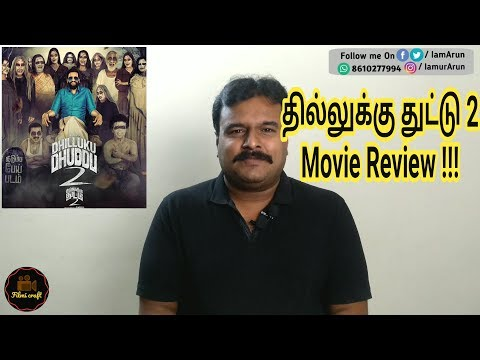Dhilluku Dhuddu 2 Review By Filmi Craft | Santhanam | Rambhala