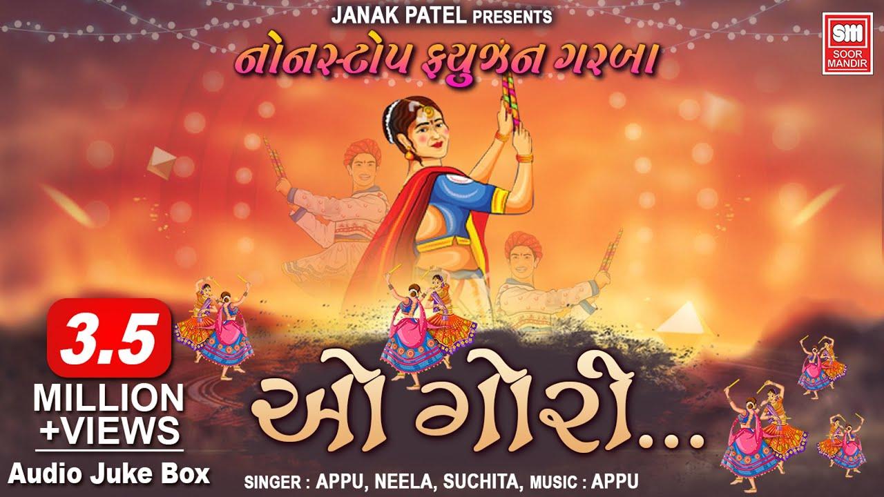 Download O Gori | Nonstop Fusion Garba 2021 | Navratri Songs | Appu, Suchita, Nila | Audio Jukebox