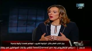 المصرى  أفندى 360 | أولياء امور الجامعة الامريكية ضد الدولار .. اسقاط  عضوية السادات